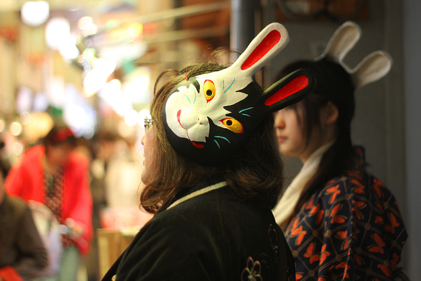 Japanese mask spotted in Kyoto