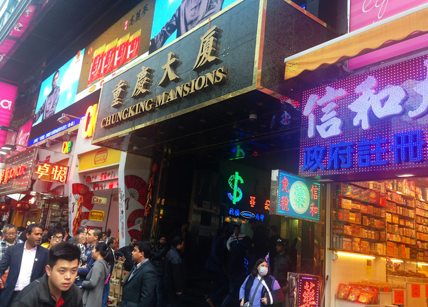 Chungking Mansions Alone Scared And Stupid The Culture Map