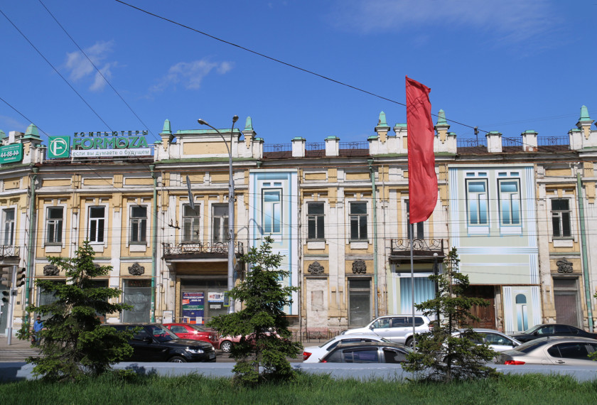 Buildings in Irkutsk centre centre