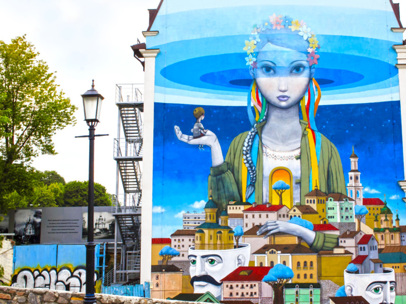 Wall mural in Kiev - blog about street art in Ukraine's capital city.