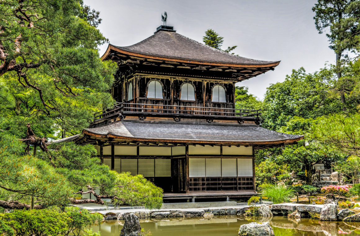 Ginkaku-Ji, also known as the Silver Pavilion in Kyoto