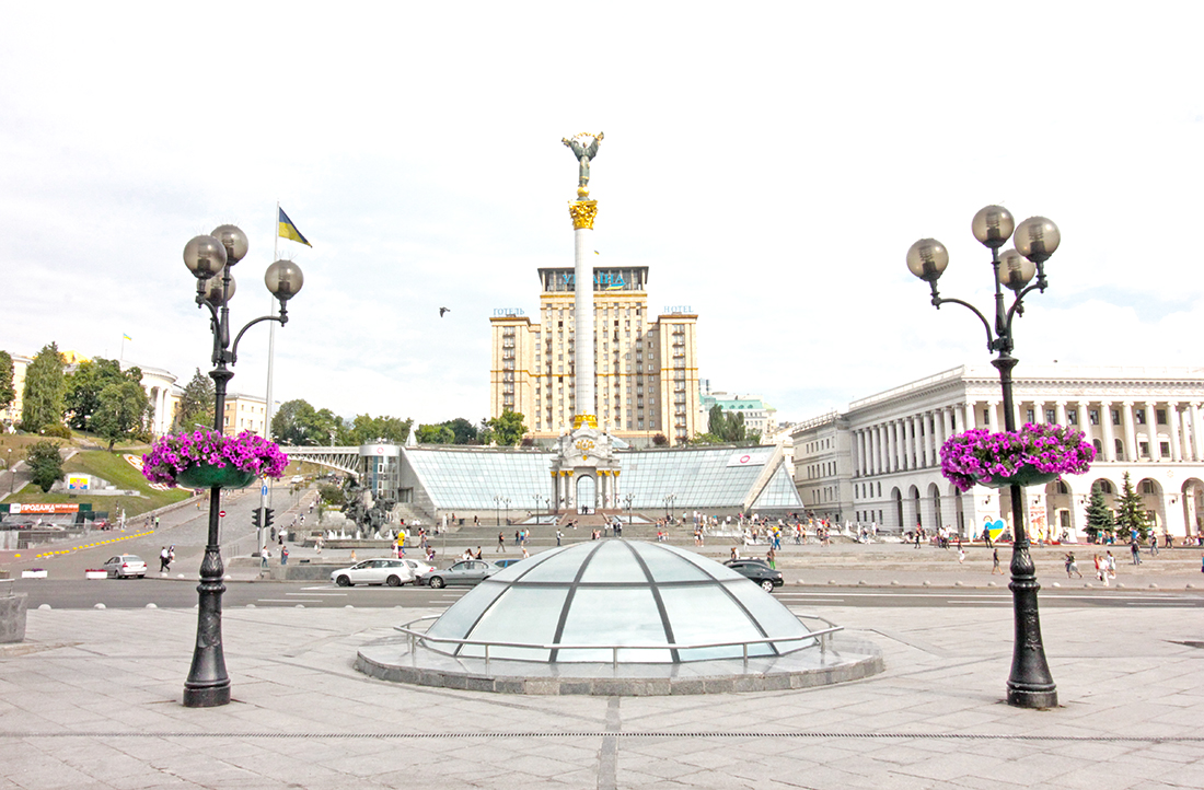 Things to do in Kyiv (Blog post)