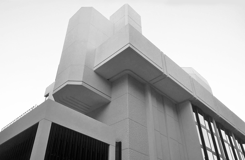 Salter's Hall - Brutalist architecture in London
